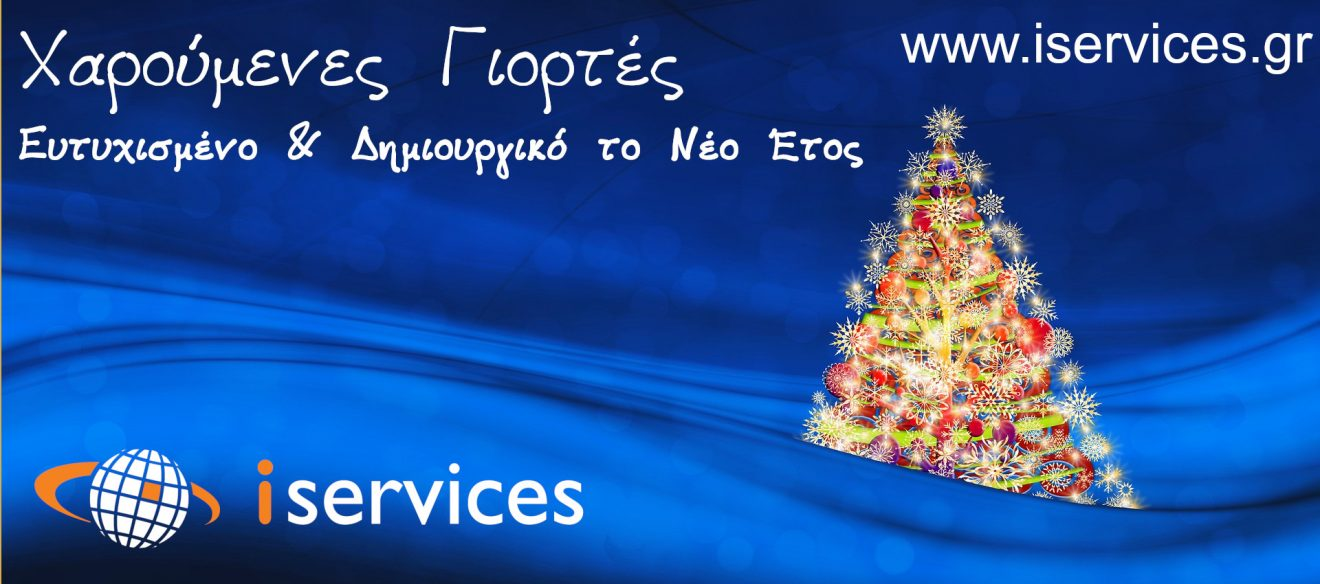 iservices-christmas-2019-newletter-card