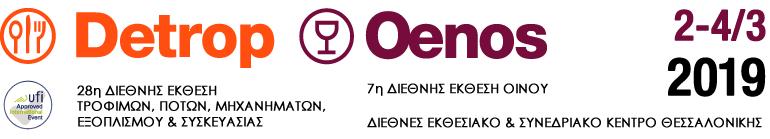 logo_el_3